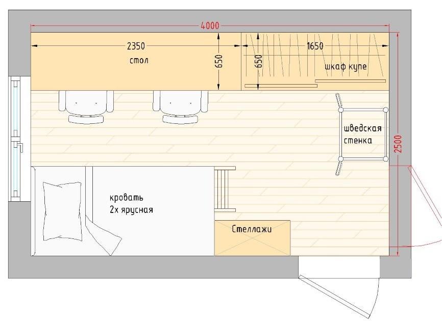 План-схема комнаты для двоих детей одного пола