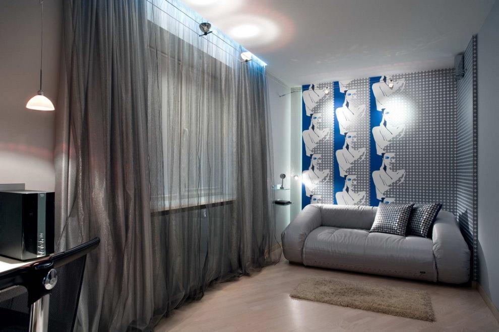 Темные шторы в тон обивке дивана в зале стиля хай-тек