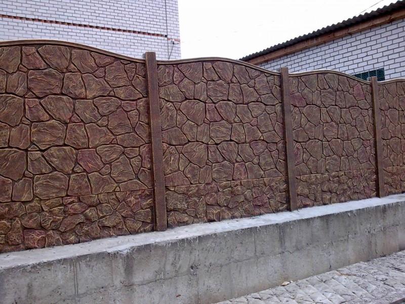 постановки как покрасить забор из бетона фото спят
