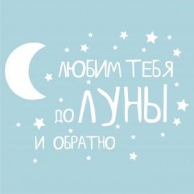 Романтический постер с голубым фоном