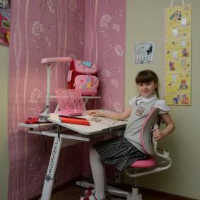 Ортопедический стул с подставкой для ног