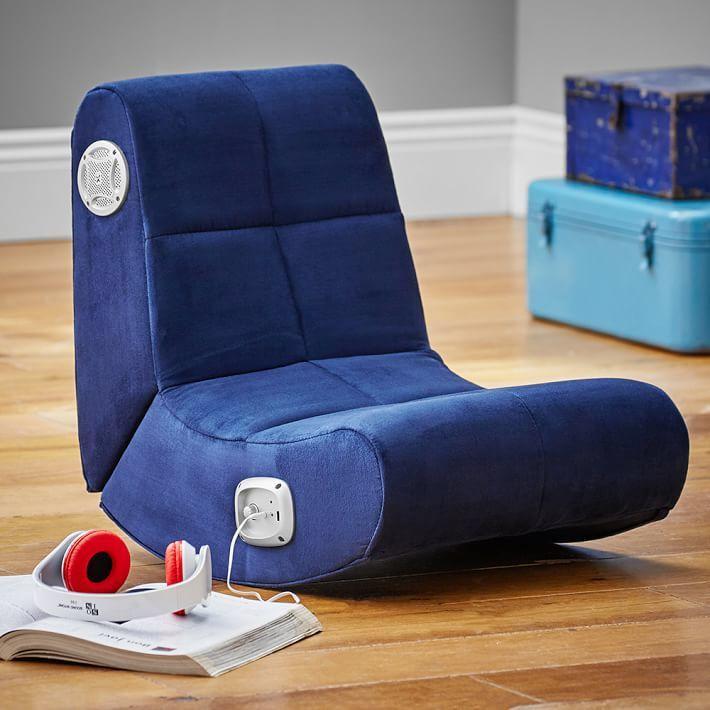 Синие кресло для мальчика подростка