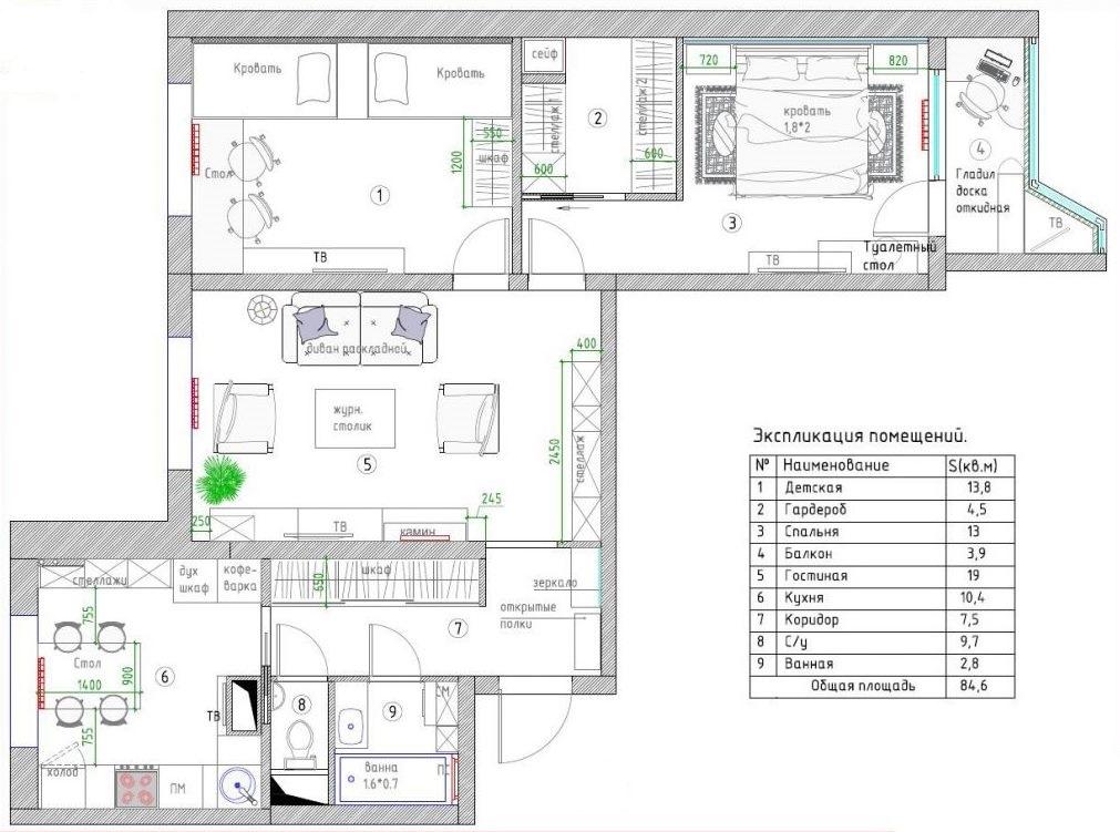 Схема перепланировки трехкомнатной квартиры в доме серии 44т