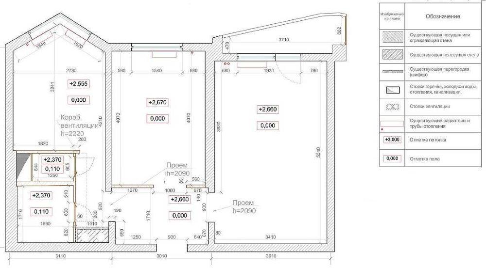 Схема обмера двухкомнатной квартиры в доме серии п44т