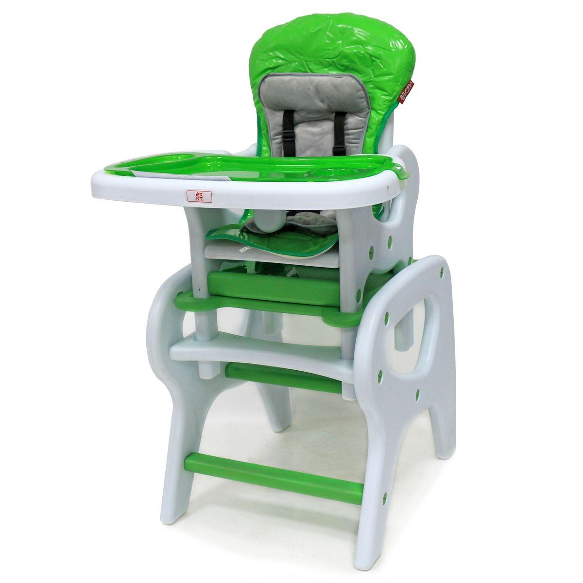 детский стол стул для кормления