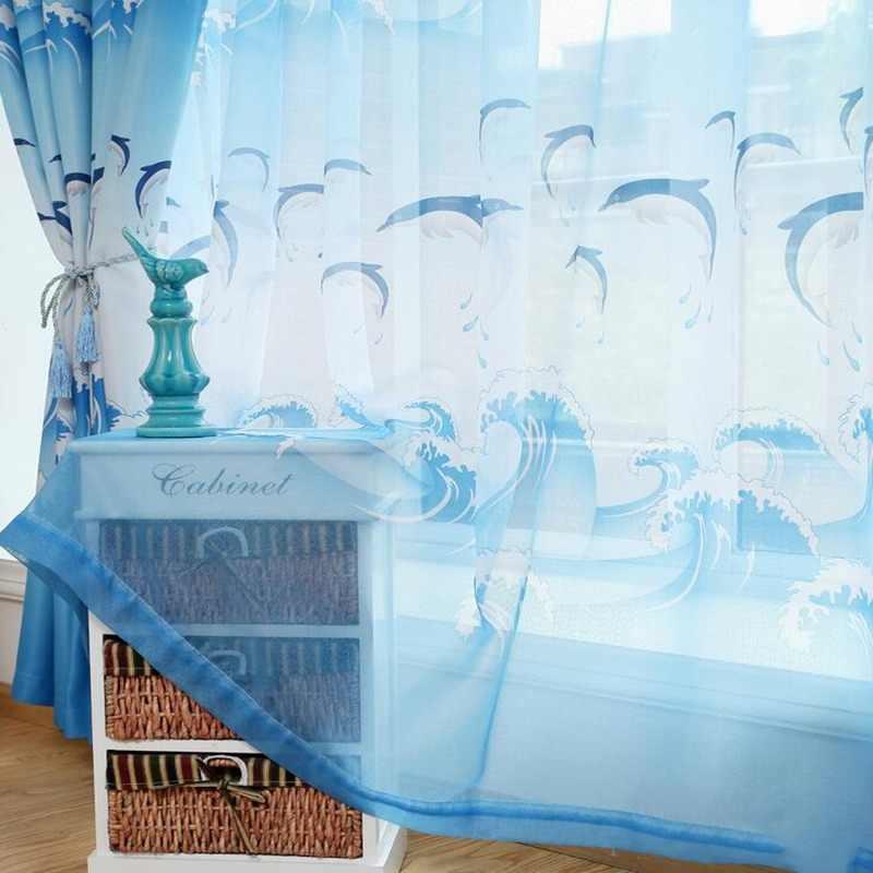 Голубой тюль для комнаты мальчика дошкольного возраста