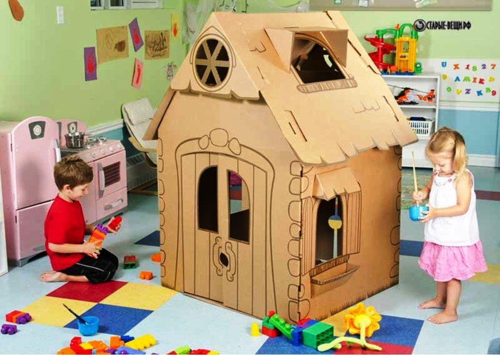 домик для детей из картона