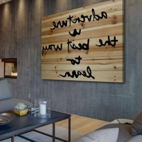 Деревянной панно на серой стене
