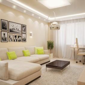 Яркое освещение небольшой гостиной