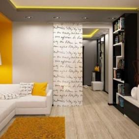 Желтые акценты в интерьере зала квартиры