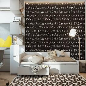 Небольшая кровать-диван с выдвижными ящиками