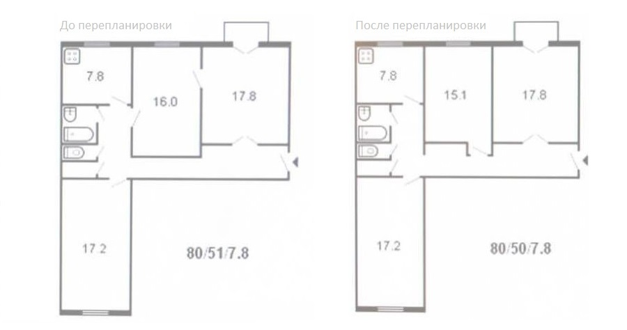 Схема 3 комнатной сталинки до и после перепланировки