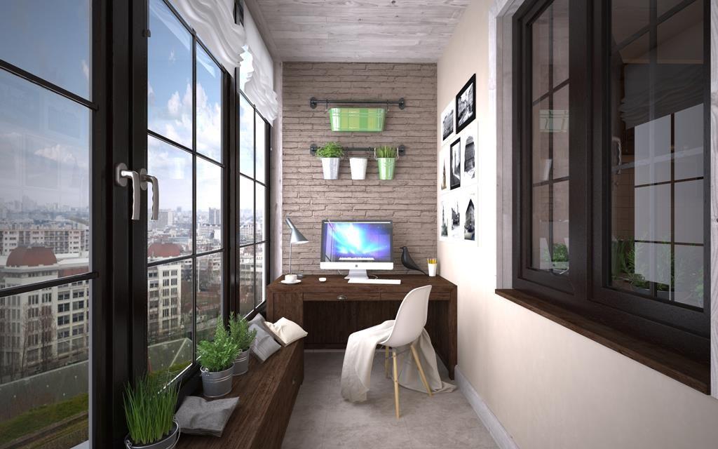 расширение балконов и лоджий