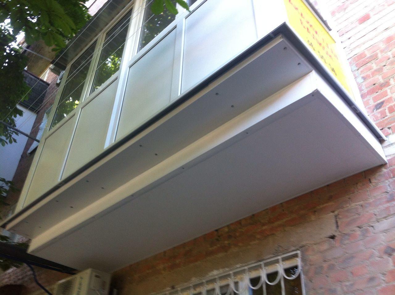 расширение балкона от плиты