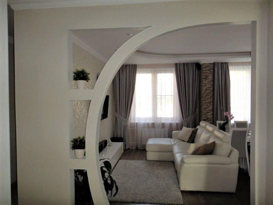 арки в комнате из гипсокартона фото де, ?зінен жас