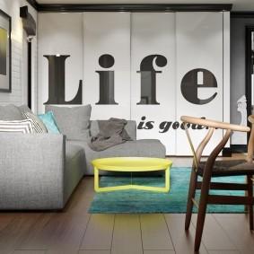 Дизайн гостиной в двухкомнатной хрущевке