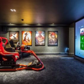 Игровая комната с большим экраном