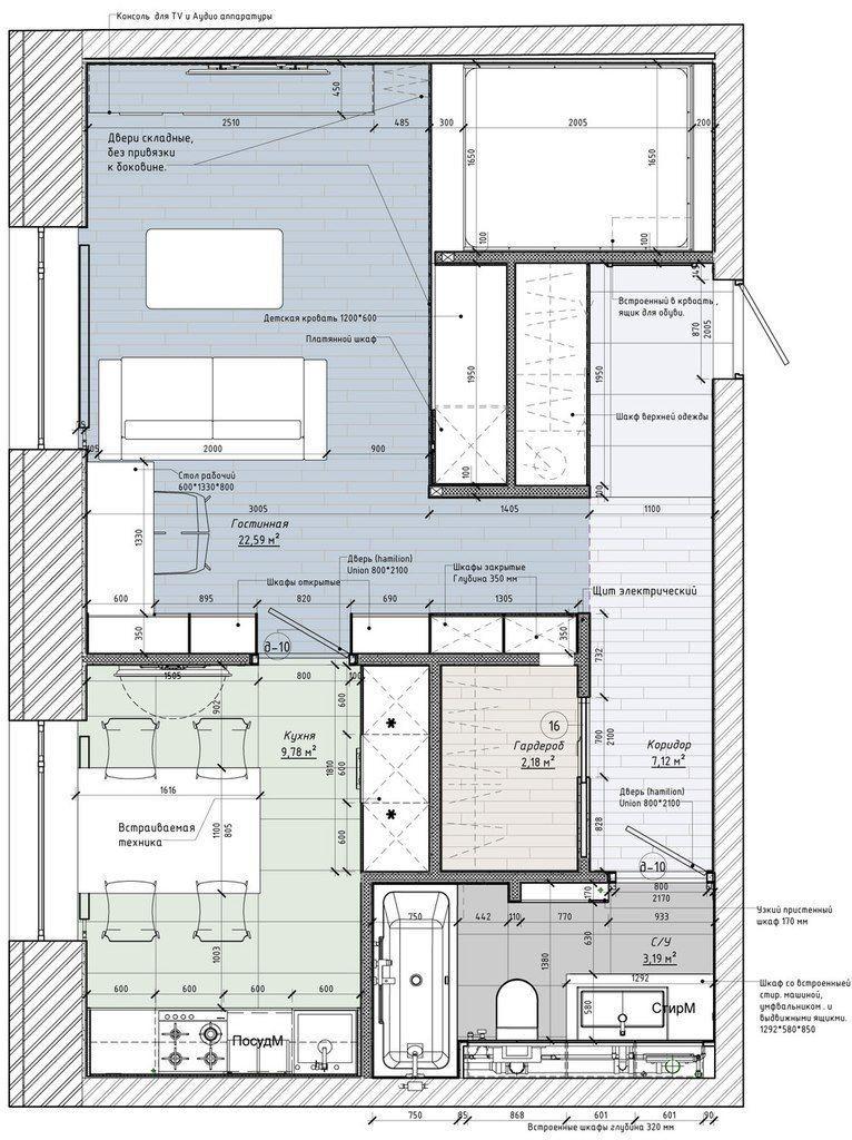 План-схема однушки с детской кроватью в нише