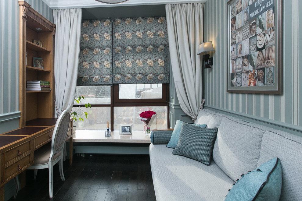 Уютный кабинет с удобным диванчиком