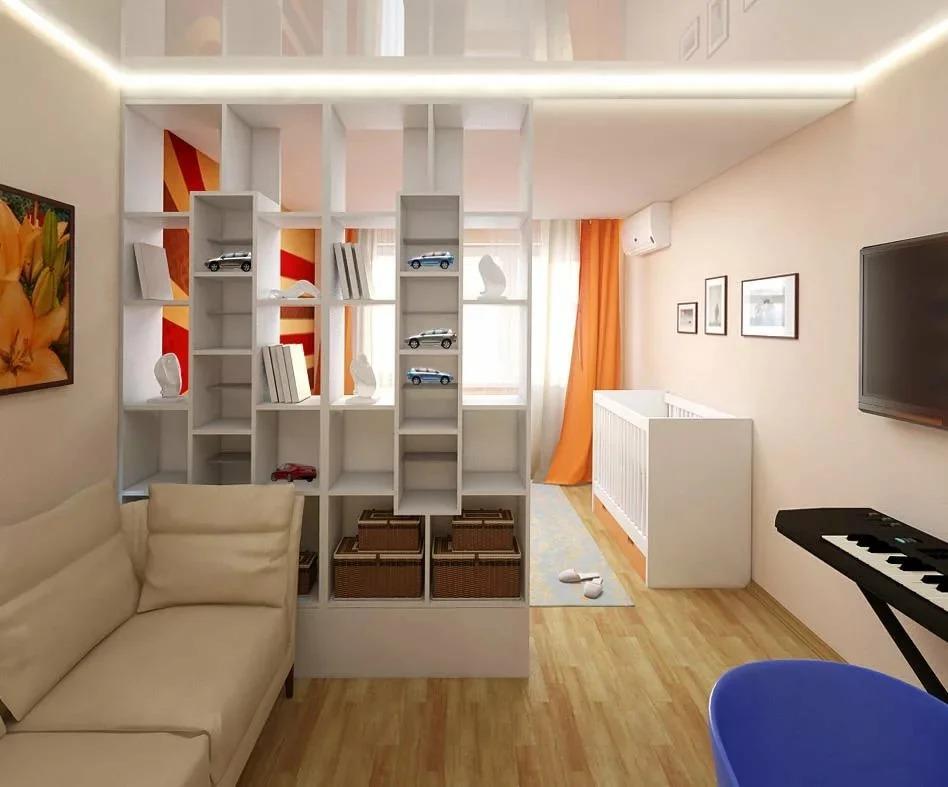 две комнаты в одной зонирование