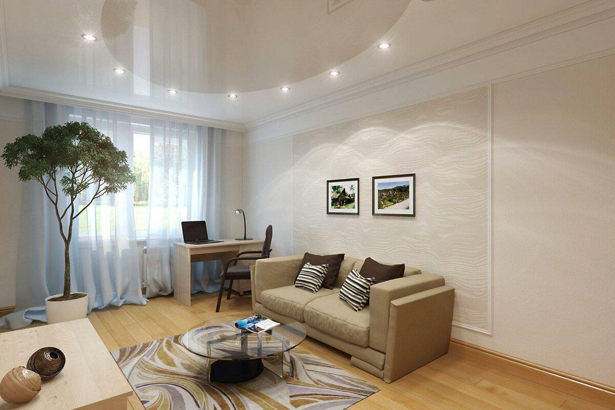 периметром скромный дизайн потолков в квартире фото необходимо собрать, небольшую