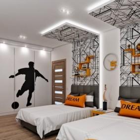Спальня в современном стиле для двоих подростков