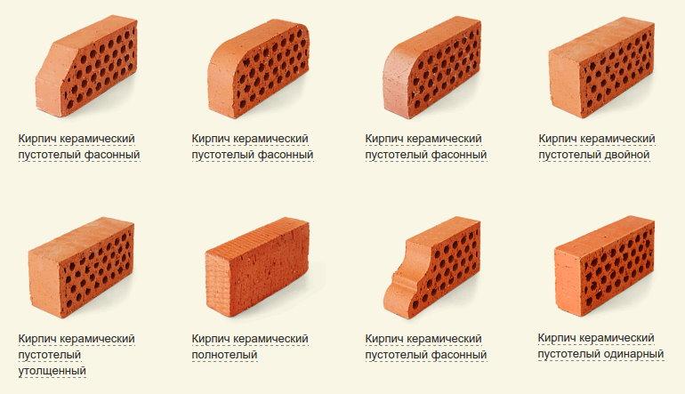 Типы керамических кирпичей для заборных столбов