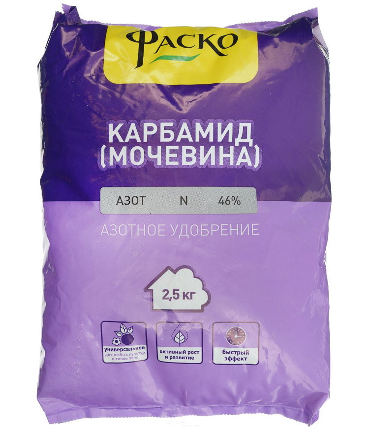 Пакет с мочевиной для весенней подкормки барбариса
