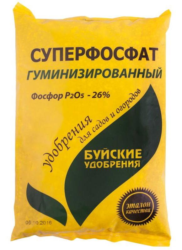 Желтый пакет гуминизированного суперфосфата