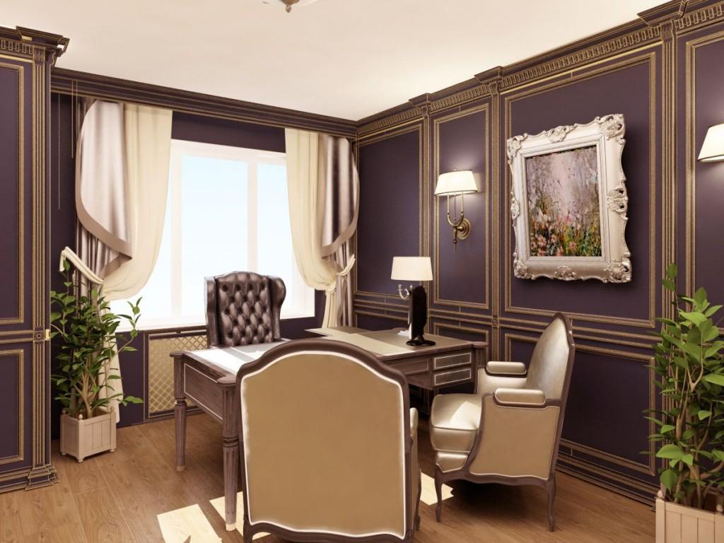 Интерьер кабинета с фиолетовыми стенами