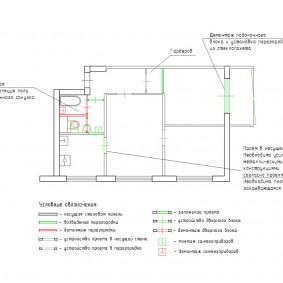 Перепланировка трешки в доме серии II 49