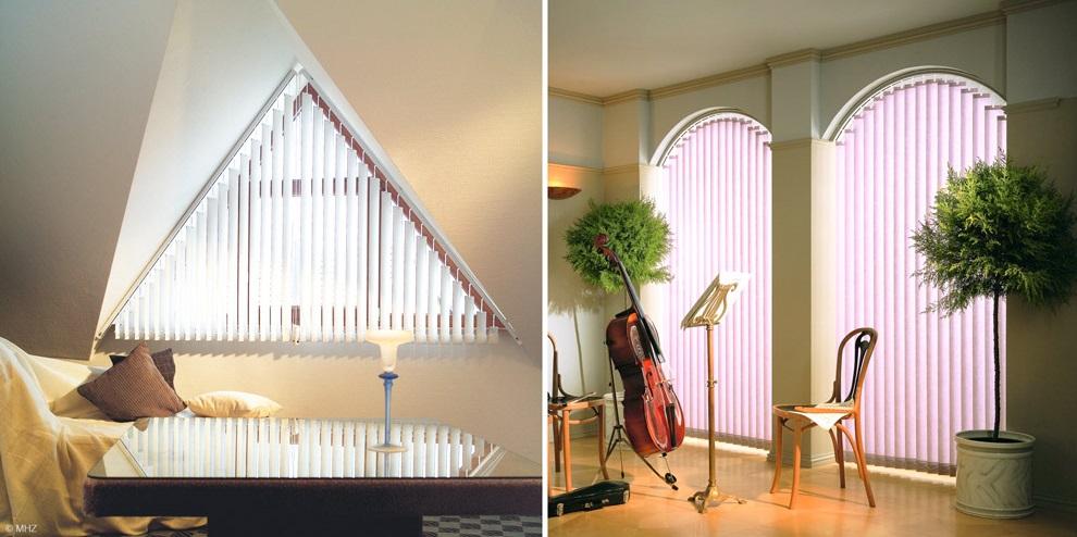 Вертикальные бумажные шторы из ненужных обоев