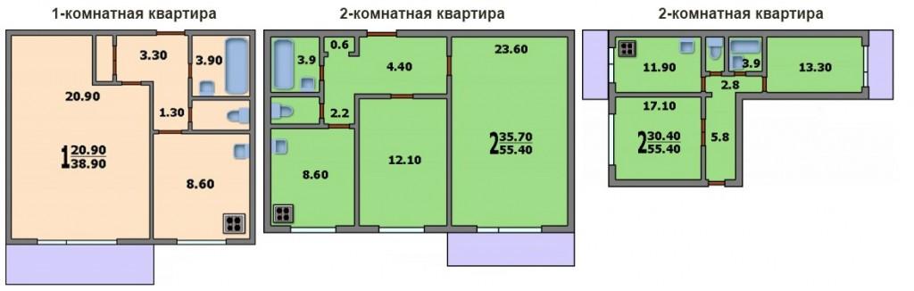 Варианты планировки квартир в доме улучшенной серии