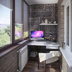 Рабочий кабинет на балконе с отоплением
