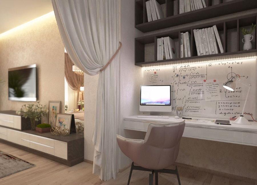 Зонирование шторами гостиной с кабинетом