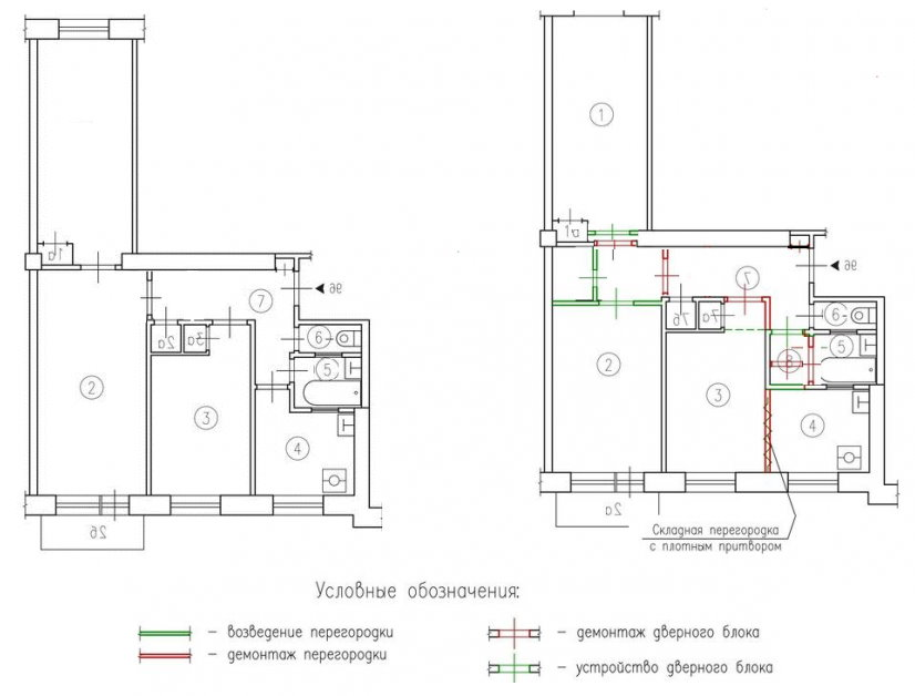 Схема перепланировки трешки в панельном доме II-29