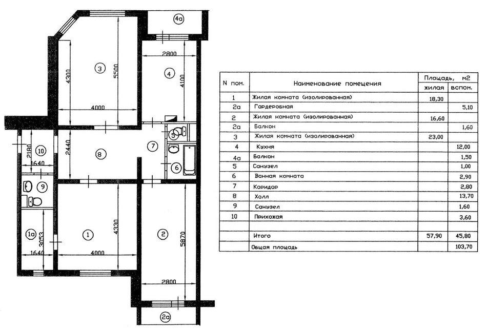 Схема трешки с двумя балконами в панельном доме П-55