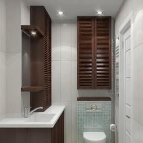 Небольшая ванная в трешке панельного дома