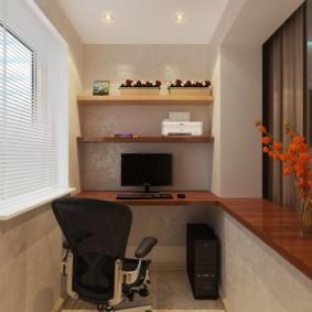 Современный дизайн кабинета на лоджии