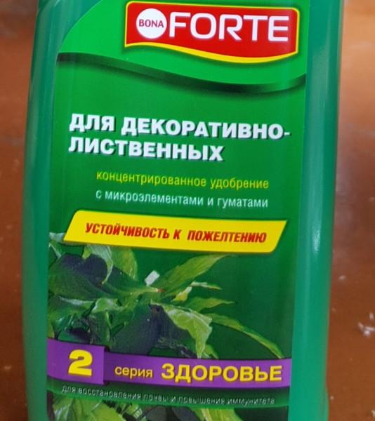 Жидкая подкорка для декоративных растений