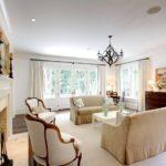 шторы в гостиной фото дизайн