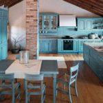 элитный дизайн кухни голубой гарнитур