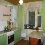 вариант яркого дизайна кухни с газовым котлом картинка