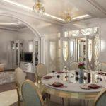идея необычного дизайна гостиной комнаты 25 кв.м картинка