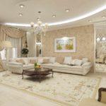 идея яркого декора гостиной комнаты 17 кв.м картинка