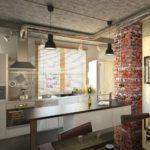 Зонирование кухни с помощью барной стойки