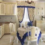 Синий цвет в оформлении классической кухни