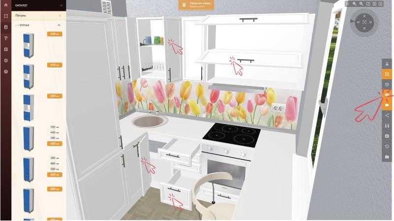 Режим просмотра кухни в бесплатном конструкторе