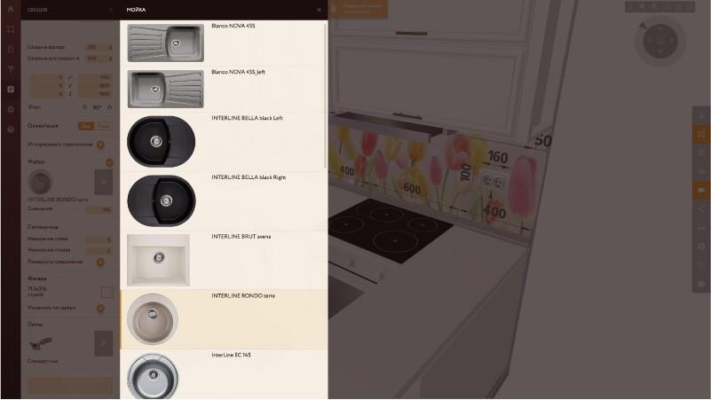 Выбор мебели из каталога конструктора кухни